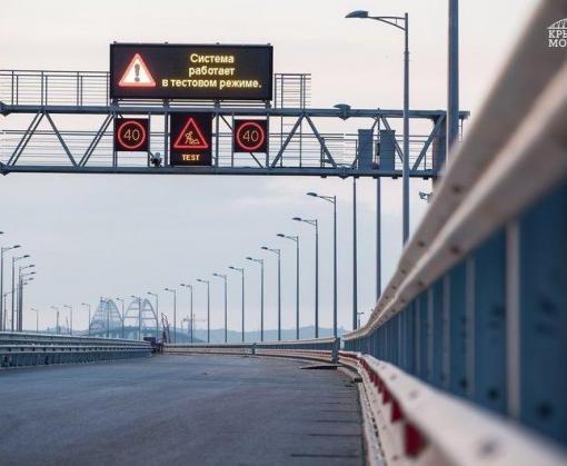 В Крыму открыли движение по путепроводу к Керченскому мосту: видео