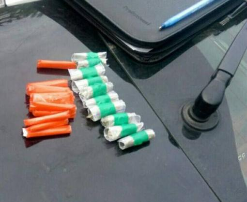 В Харькове поймали наркокурьера