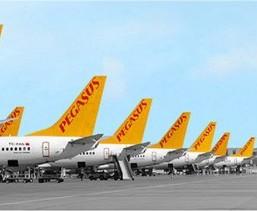 Из Харькова временно пустят новые авиарейсы в Стамбул