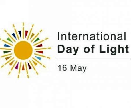 В ХПИ намечается научный фестиваль к Международному дню света