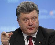 Петр Порошенко предложил каждой стране ЕС отстроить по городу на Донбассе