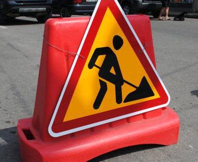 Улицу в центре Харькова перекрыли на ремонт дороги