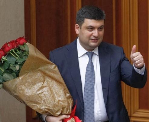 Премьер-министр Владимир Гройсман едет в Харьков