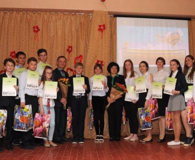 В Харькове прошел конкурс, посвященный Году немецкого языка в Украине