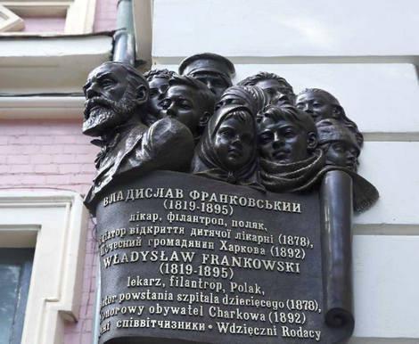 В Харькове открыли мемориальную доску меценату и филантропу