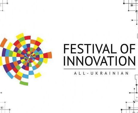 Два харьковских вуза выиграли конкурс стартапов от МОН