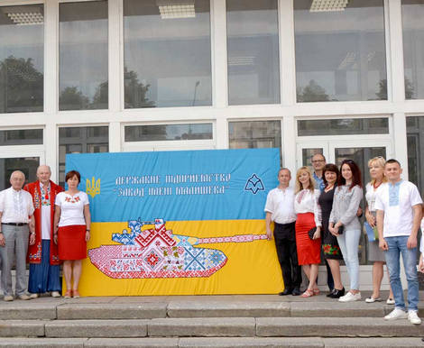 Всемирный день вышиванки: в Харькове создали вышитый танк
