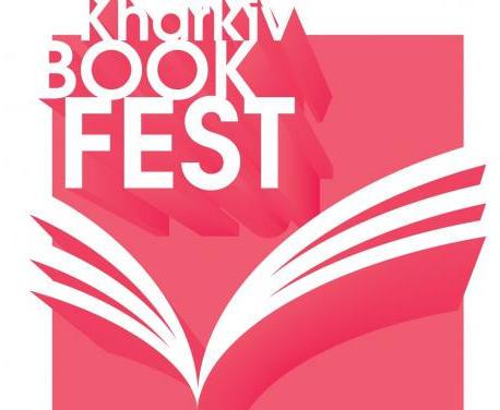 В Харькове открывается книжный фестиваль
