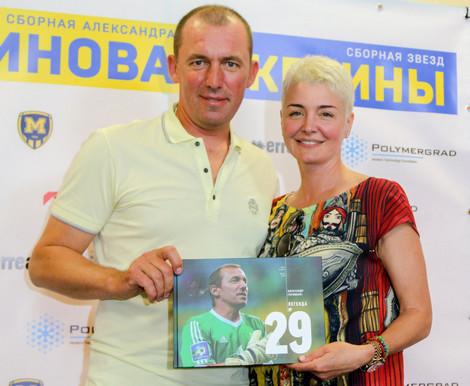 Милан Обрадович отпросился на матч с Александром Горяиновым