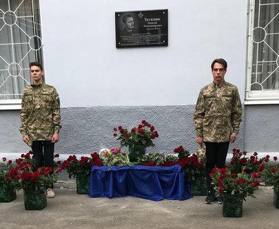 На харьковской гимназии установили мемориальную доску
