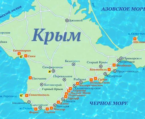 В Крыму заявили о строительстве двух технопарков