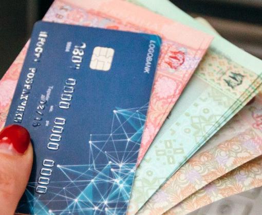 Сотрудникам харьковских предприятий-должников выплатили часть зарплаты