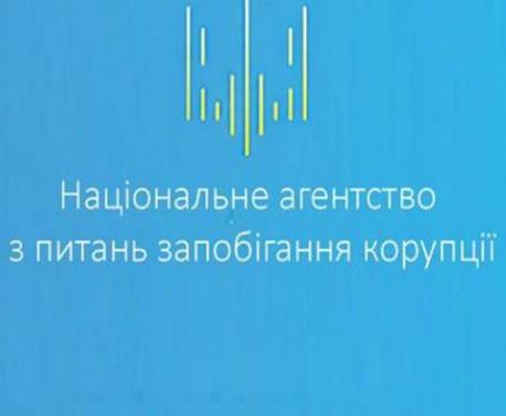 Харьковская область стала первой на путь искоренения коррупции