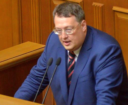 Арестован нардеп Антон Геращенко