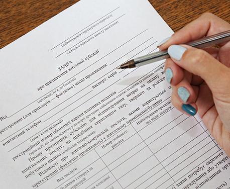 Тысячам семей Харьковщины субсидии пересчитают автоматически