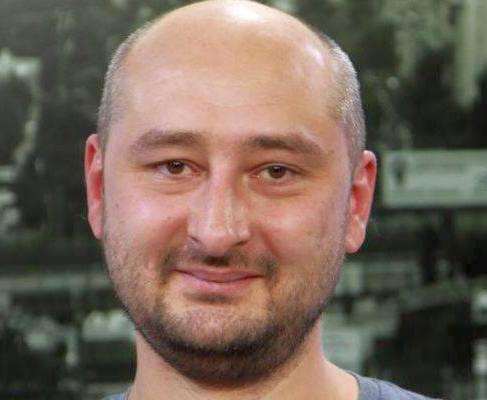 Харьковские журналисты соберутся почтить память Аркадия Бабченко