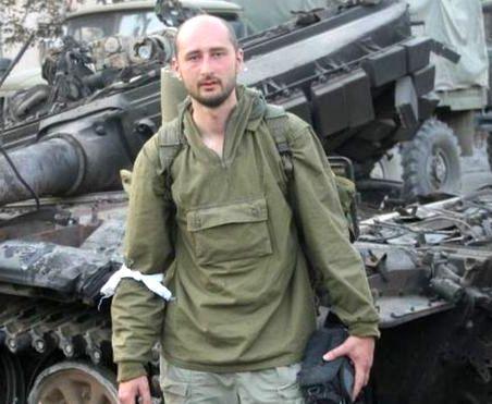 Глава Нацполиции назвал приоритетную версию убийства Аркадия Бабченко