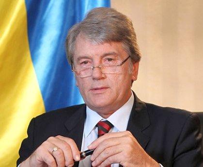 Виктор Ющенко получил работу в самом последнем банке Украины