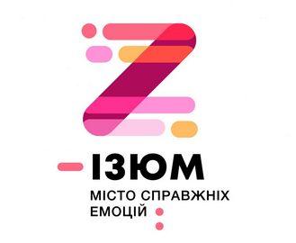 Работа харьковских студенток стала логотипом Изюма