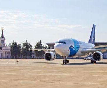 В Харькове намерены создать авиационный хаб