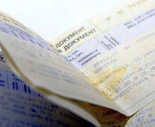 Упреждая удар: «Укрзалізниця» признала слабость своего билетного сервера