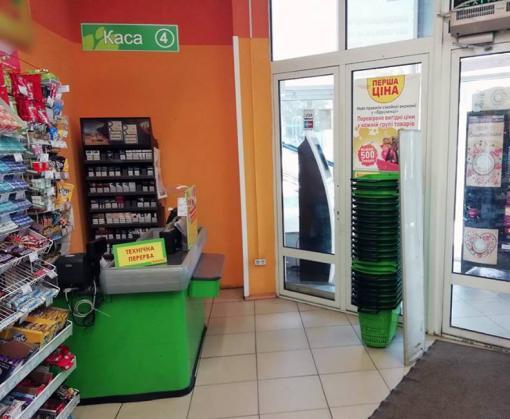 В Харькове покупатель напал на кассира супермаркета