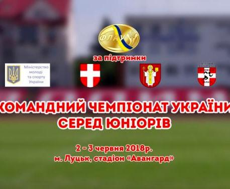 Харьковские легкоатлеты будут бороться за участие в чемпионате Европы