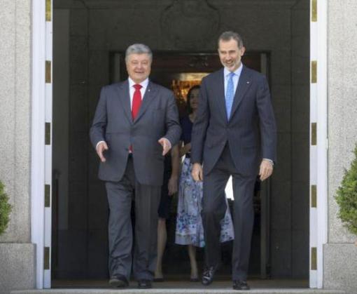 Президент Украины встретился с Королем Испании