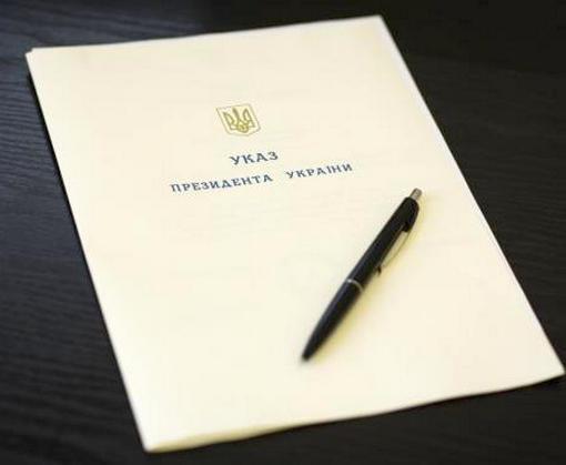 Президент Украины отметил выдающихся харьковчан