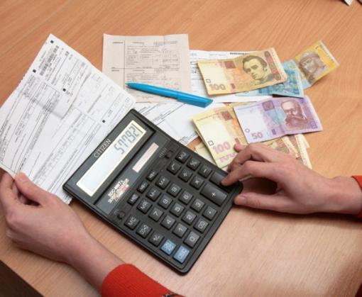 Население Харьковщины неохотно платит коммуналку: облстат