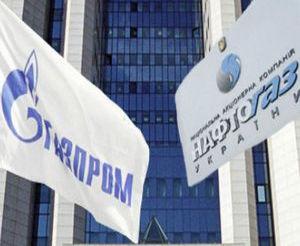 Суд арестовал активы «Газпрома» в Нидерландах