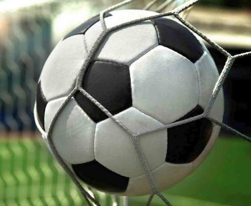 Украинские болельщики могут и не увидеть футбол из России