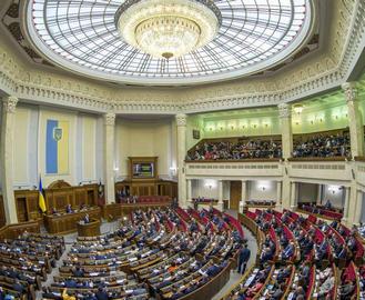 Верховная Рада наконец-то приняла закон о создании Антикоррупционного суда