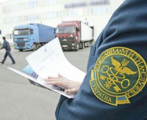 Харьковская таможня перечислила в бюджет почти пять миллиардов