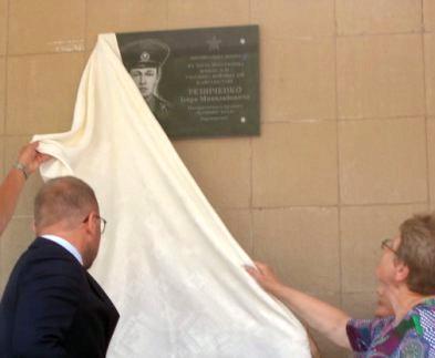 В Харькове установили мемориальную доску воину-интернационалисту
