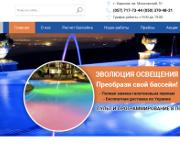 Батискаф – надежный поставщик оборудования для бассейна в Харькове