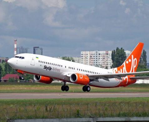 SkyUp получил бессрочные права на полеты из Харькова