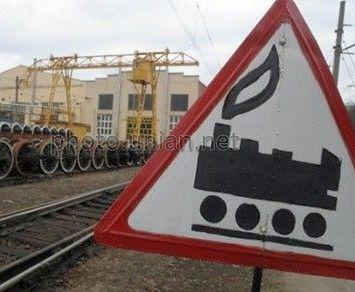 Харьковские железнодорожники усовершенствовали электровозы
