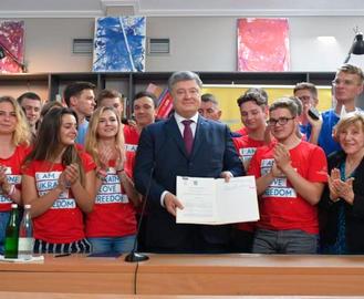 Президент подписал Закон «О Высшем антикоррупционном суде»