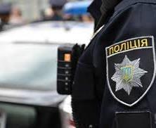 В Харькове остановлен подозрительный мопед