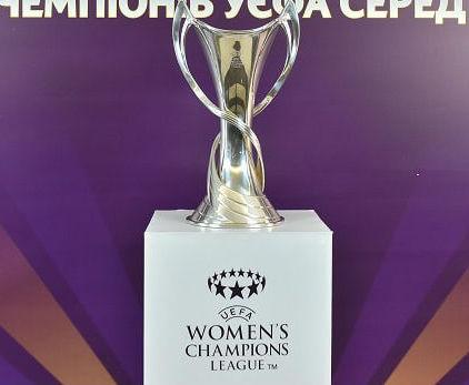 Харьковский «Жилстрой-1» будет хозяином отборочного раунда женской Лиги чемпионов