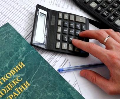 Куда подавать информацию об изменении данных для Учетной карточки