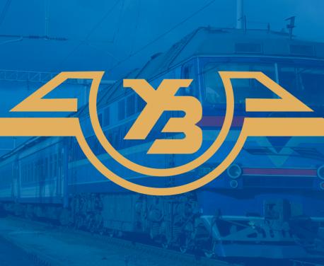 «Укрзалізниця» ввела запрет на грузоперевозки в вагонах около 60 российских компаний