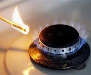 Под Харьковом собираются отключить газ