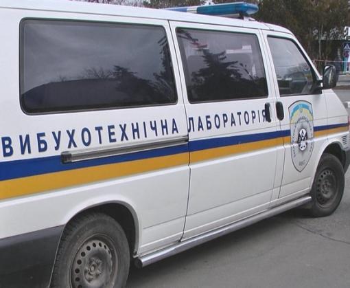 Харьковская полиция в очередной раз проверяет «заминированные» безнес-центры