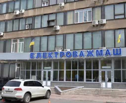 Харьковский завод освоил новую продукцию