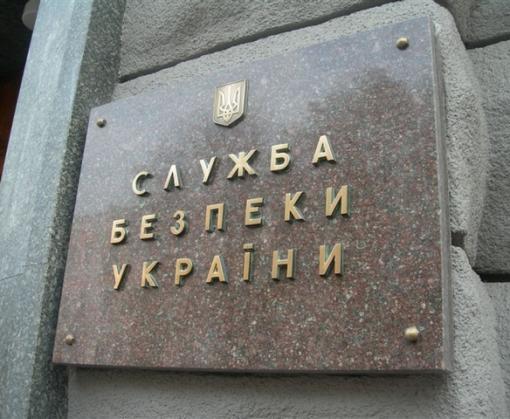 СБУ задержала еще одного фигуранта дела об «убийстве» журналиста Аркадия Бабченко