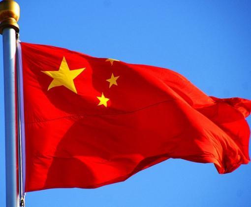 В Китае откроется представительство Харьковской области