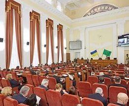 Сегодня состоится сессия Харьковского горсовета
