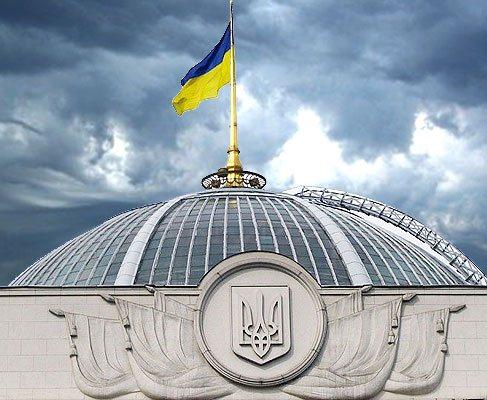 Верховная Рада приняла закон о национальной безопасности